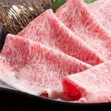 食べ放題専門店 宮崎肉本舗  コースの画像