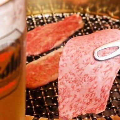 食べ放題専門店 宮崎肉本舗  こだわりの画像