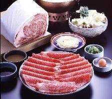 国産特撰牛リブロース、黒毛和牛赤身、岩中豚バラ三種食べ放題