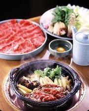 国産大沼牛すきやき食放6,300円