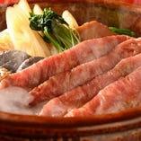 岐阜県内で14ヶ月以上飼育され、肉質は柔らかく、さっぱりとした脂が特徴