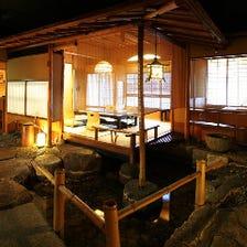 京を思わせる数奇屋造りの店内