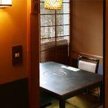 【さまざまな個室席】 大小様々な個室15室がございます