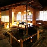 【京の雰囲気の中で】 池の上に佇む趣ある半個室