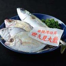 福井・北海道より現地直送天然鮮魚。