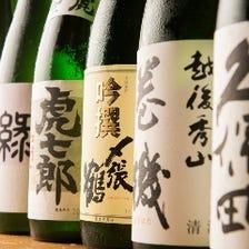 世界に誇る新潟の地酒