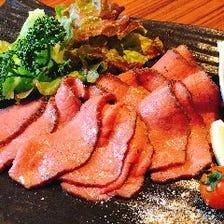 新定番!牛肉料理