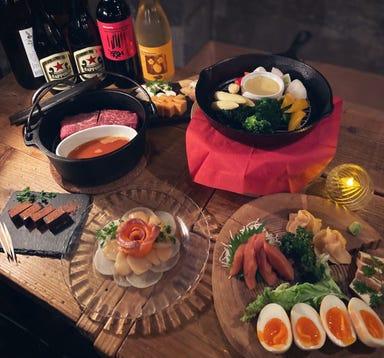 燻製kitchen 五反田店  メニューの画像