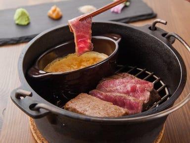 燻製kitchen 五反田店  コースの画像