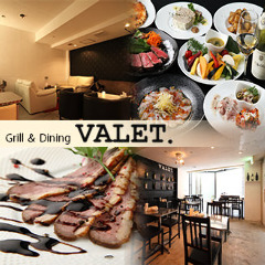 Grill&Dining VALET.