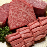 究極盛