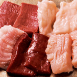 ホルモン盛