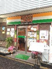 インド・ネパールレストラン SAKURA