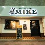 ミケ猫のロゴが印象的☆MIKE~ミケ~