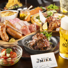 【オススメ】2時間半飲み放題付き お料理10品 MIKE渾身の大満足宴会コース