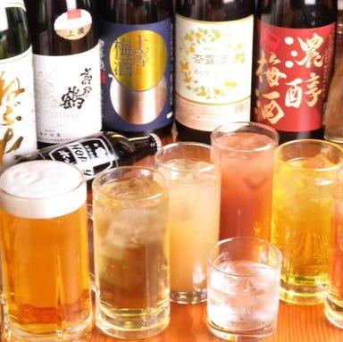 海幸の個室居酒屋 旬蔵 上野駅前店  コースの画像