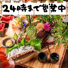 海幸の個室居酒屋 旬蔵 上野駅前店
