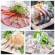 2020復興シーフードショー 【岩手県知事賞受賞】魚の生ハム