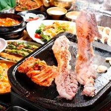 厳選和豚サムギョプサルと本格韓国料理40種が食べ放題の『よくばりコース』