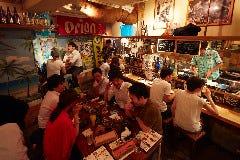 沖縄料理 南の島酒場 てりとりー 大阪梅田店