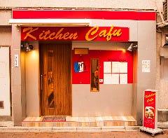 Kitchen Cafu