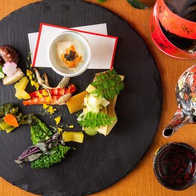 個室居酒屋 地酒×和食 桜木 小田原本店  コースの画像