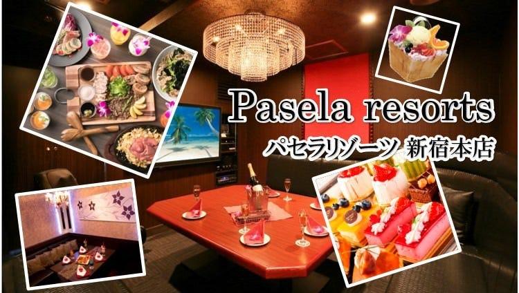 カラオケ パセラ 新宿本店