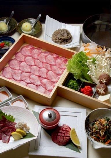 焼肉・牛タンしゃぶしゃぶ 仙台 五臓六腑 コースの画像