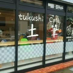 土筆cafe(つくしカフェ)