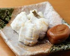 南高梅と食す穴子の白焼き