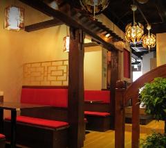 中華料理 大口餃子房