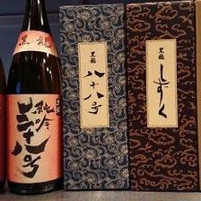 ◆懐石料理を日本酒とともに楽しむ
