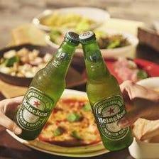 【超お得◆LITTSパーティープラン】2.5H飲み放題&料理7品付 3,500円⇒2,980円