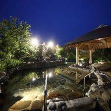 この地に湧き出た天然温泉