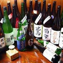 日本酒50種以上・焼酎70種以上