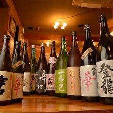 福島が誇る美酒銘酒に酔いしれる!
