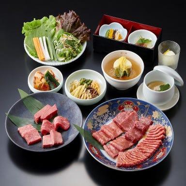 食道園 千里中央店 コースの画像