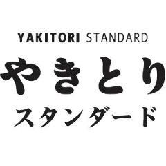 やきとりスタンダード 横浜西口本店