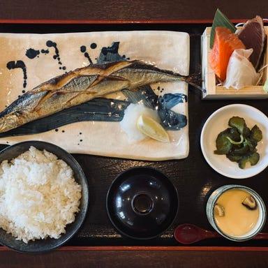海鮮問屋 海ぼうず 西那須野店 メニューの画像