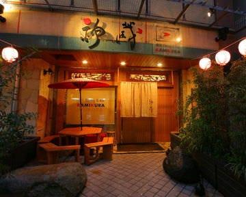 割烹Dining&Bar 神藏