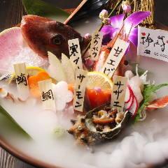 ■ 【氷煙】お刺身7種盛り合わせ ■