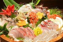 ■地魚刺身五種盛