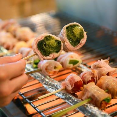 野菜巻き串・もつ鍋 きむや  メニューの画像