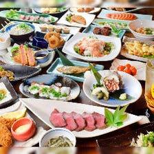 【要予約】全240種食べ飲み放題◆2時間 ベーシックコース3,278円(税込)
