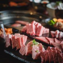 上質なお肉を低価格で楽しめる