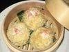 ずわい蟹と豆腐の湯葉シュウマイ