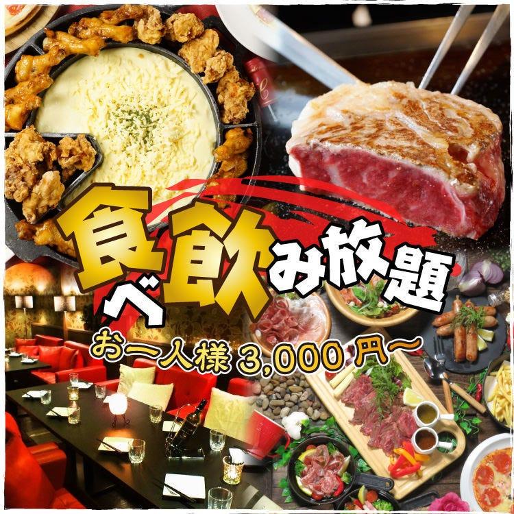 個室 食べ飲み放題 ぶれいこう 広島袋町店