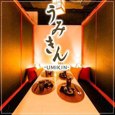 Kakiryori-to Motsunabe-ga Umai Koshitsuizakaya UMIKIN Shibuyaten