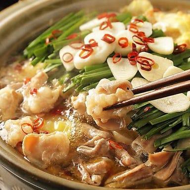 牡蠣&もつ鍋 食べ放題 個室居酒屋 うみきん‐UMIKIN‐渋谷店 こだわりの画像