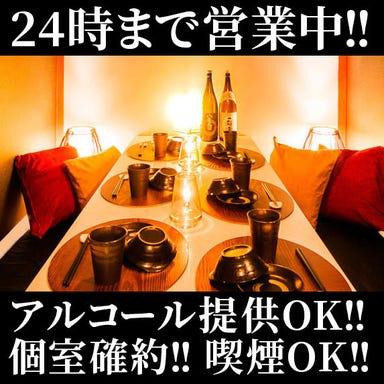 牡蠣&もつ鍋 食べ放題 個室居酒屋 うみきん‐UMIKIN‐渋谷店 メニューの画像